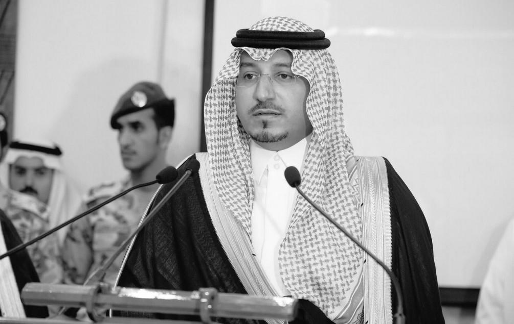 Saudijski princ poginuo u padu helikoptera