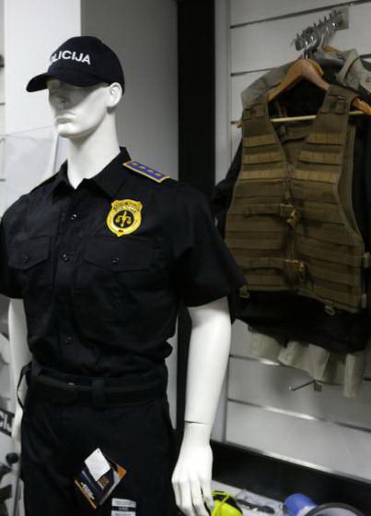 Program uniformi