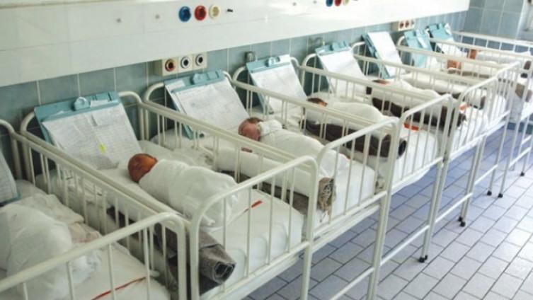 Podrška poboljšanju nataliteta