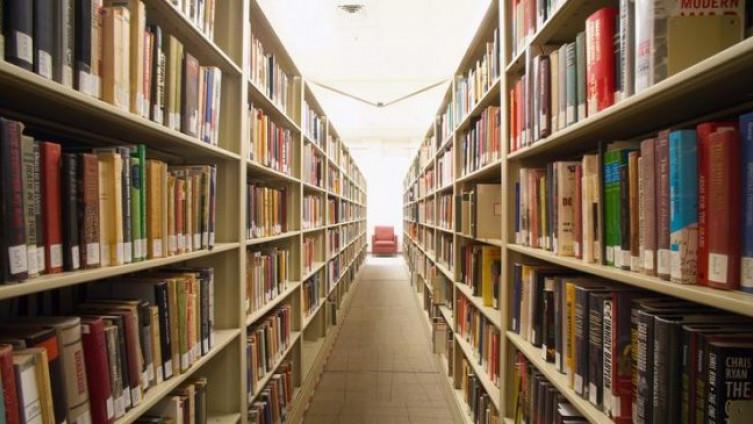 Biblioteka koja je izazvala zanimanje