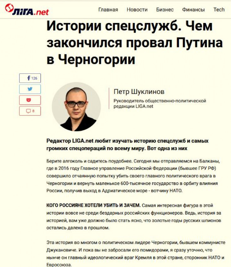 Petar Šuklinov, urednik portala na ruskom jeziku Liga.net.