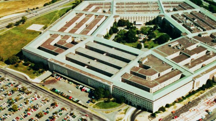 U Pentagonu radi oko 26.000 osoba