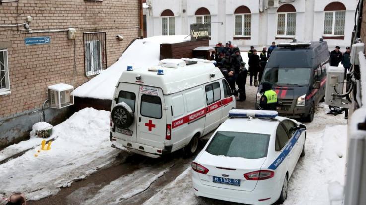 Eksplozija u Permu