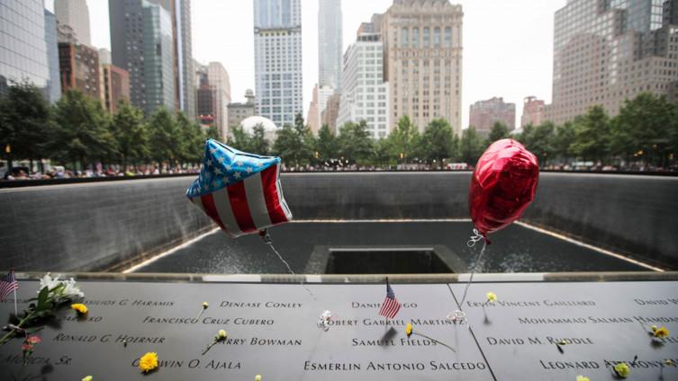 """U udžbeniku se sugerira da su napadi 11. septembra 2001., vjerovatno, """"orkestrirani od CIA-e"""""""