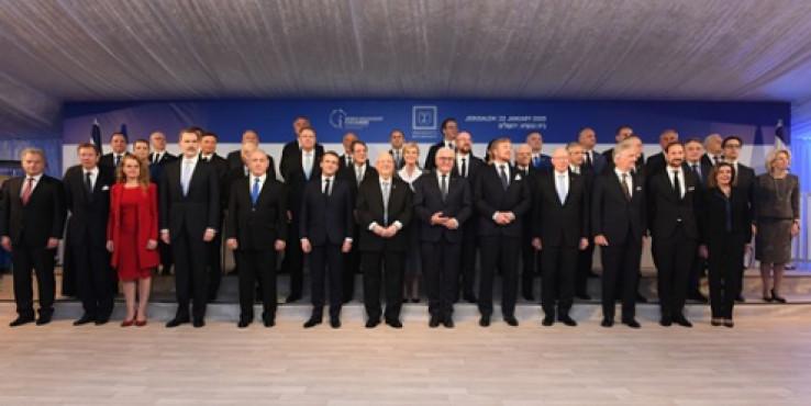 Učesnici Petog svjetskog foruma o Holokaustu