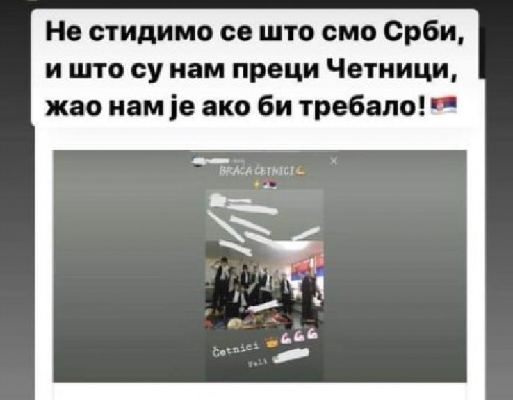 Nova objava dječaka - Avaz, Dnevni avaz, avaz.ba