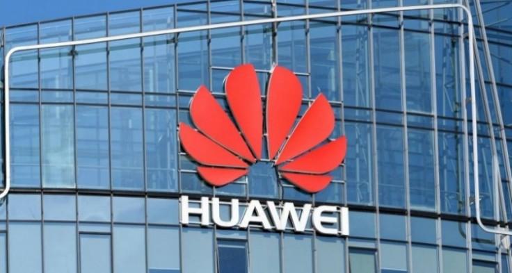"""Zgrada kompanije """"Huawei"""""""
