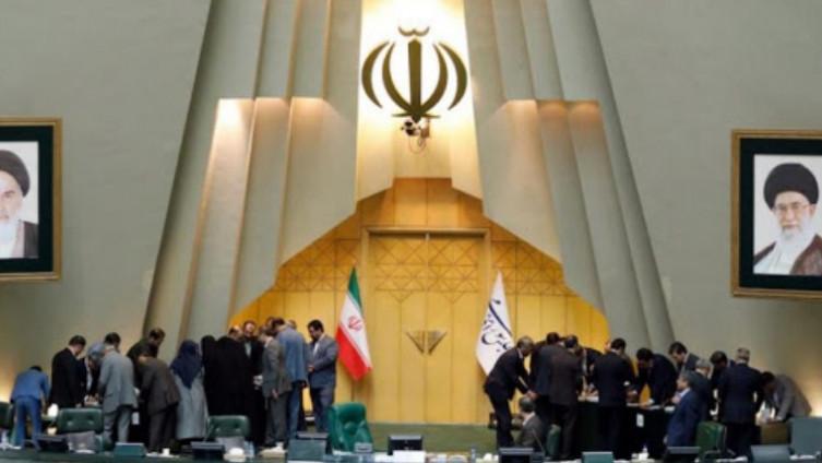 Iranski sud