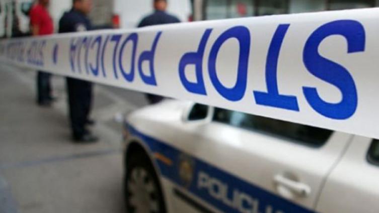 Zagrebačka policija ga uhapsila