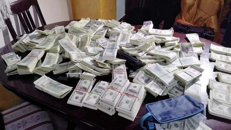 Pronađeni novac