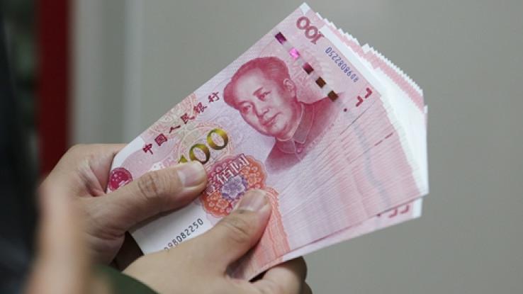 U Vuhan dostavljene nove novčanice