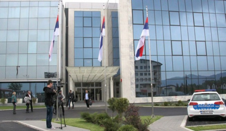 Administrativni centar Vlade RS