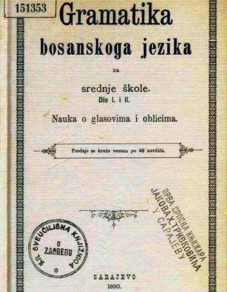 Gramatika bosanskog jezika iz 1890.