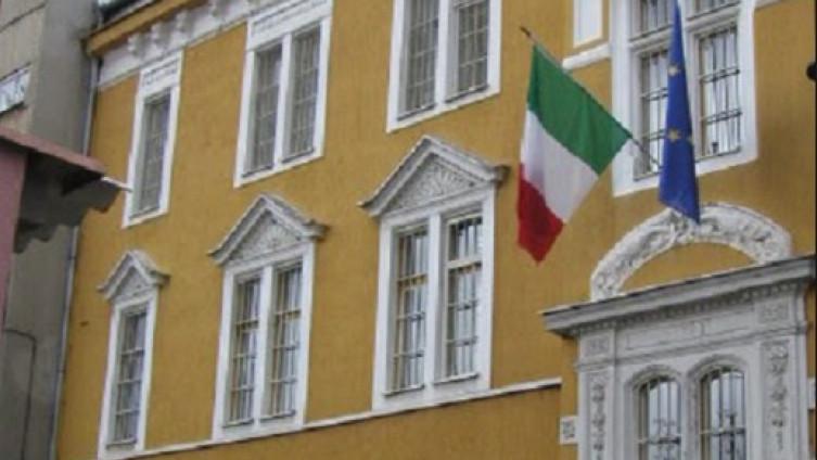 Italijanska ambasada u BiH