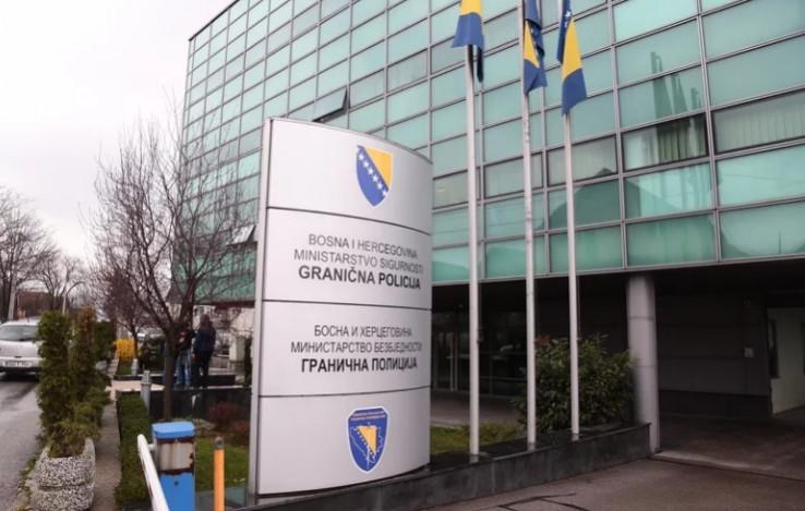 Granična policija BiH