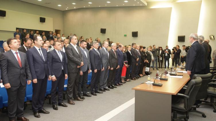 Rukovodstvo Glavnog odbora SDA naknadno će utvrditi termin održavanja sjednice