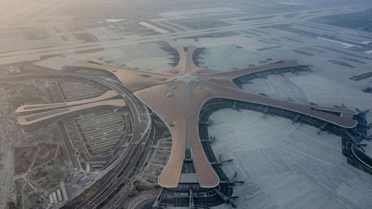 Izgradnje aerodroma