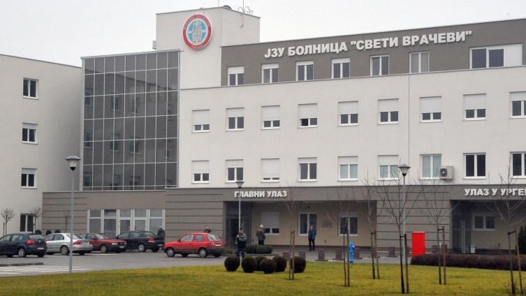 Bolnica u Bijeljini