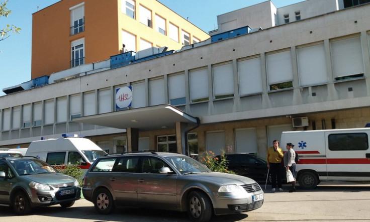 UKC Tuzla - Avaz, Dnevni avaz, avaz.ba