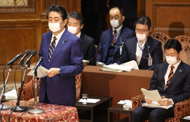 Vanredno stanje u Japanu
