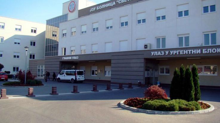 Dvije osobe u bolničkom karantinu