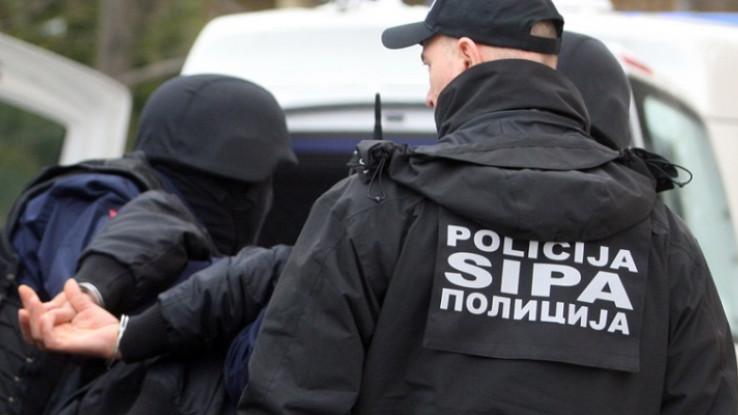 """Porodica je obavijestila sud da je Spasojević """"nedostupan"""""""