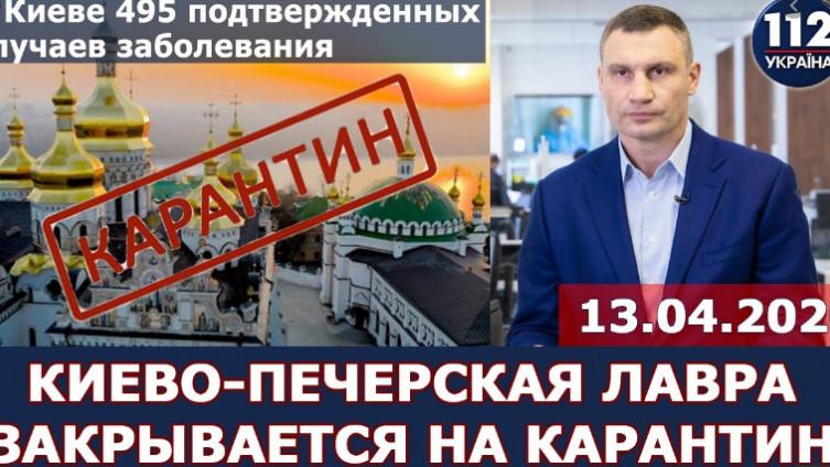 Kijevski gradonačelnik Kličko potvrdio širenje zaraze