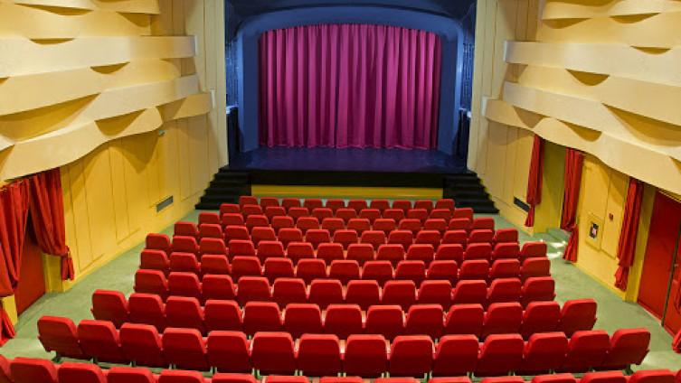 Narodno pozorište Tuzla