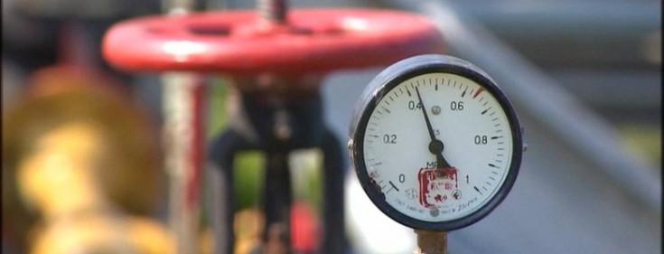"""Uprava """"BH-Gasa"""" je predložila smanjenje veleprodajne cijene"""