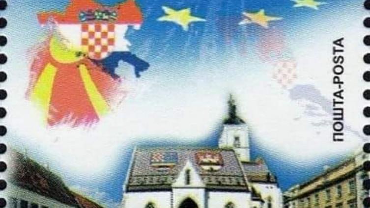 Na markici BiH prikazana u okvirima NDH