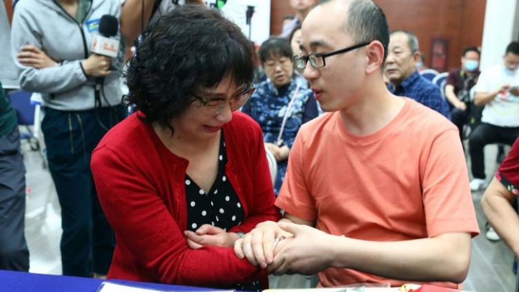 Kina: Porodica konačno na okupu