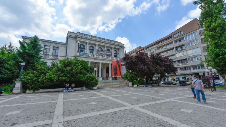 Pozorišni trg u Sarajevu