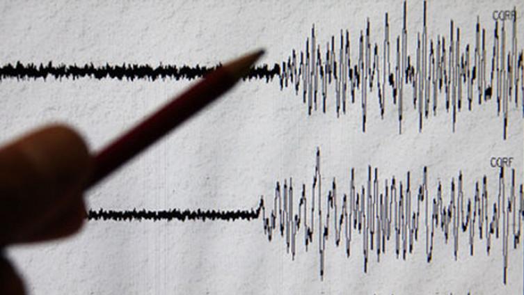Potres magnitude 2.0 po Rihteru zabilježen je 11 kilometara sjeveroistočno od Zagreba