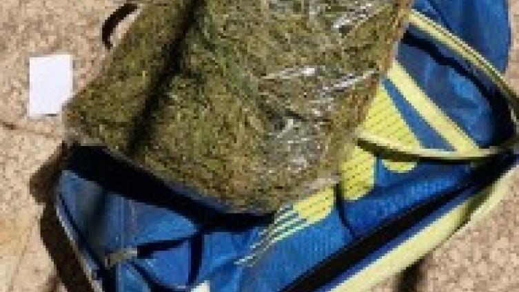 Pronađena droga