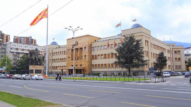 Sjeverna Makedonija otvara granice