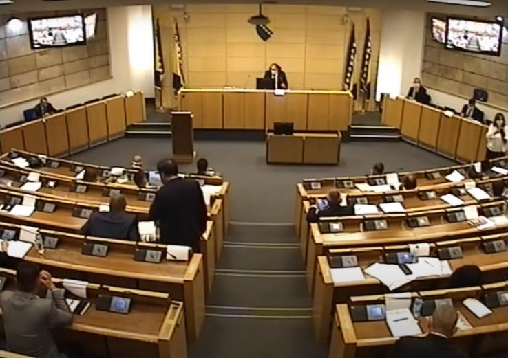 Sjednica Doma naroda Parlamenta FBiH