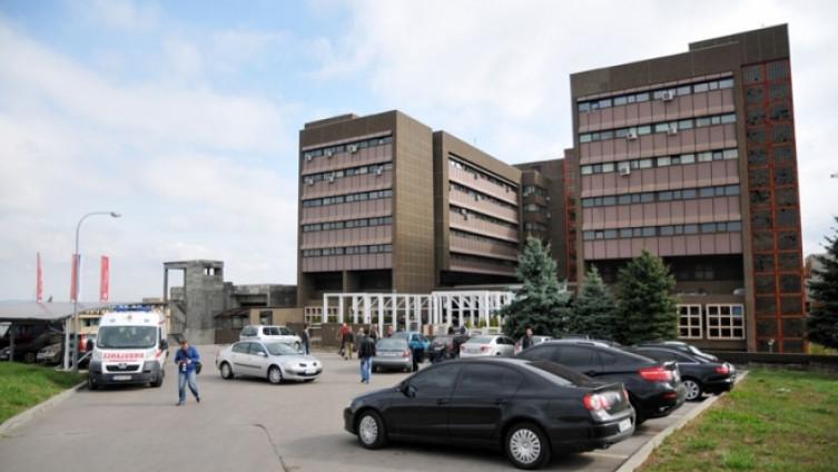 Univerzitetski klinički centar Republike Srpske