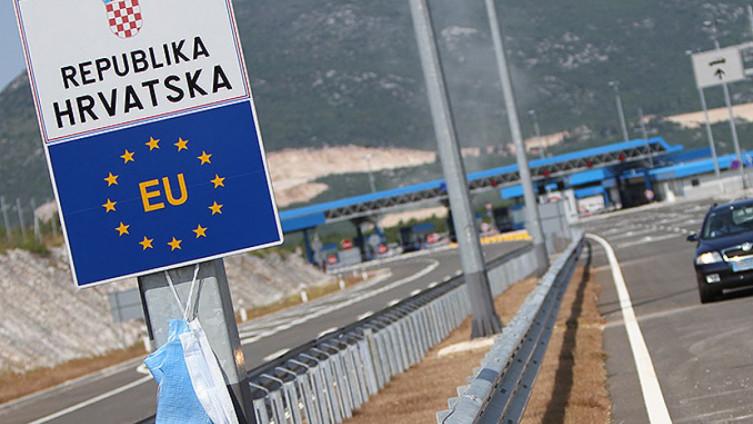 Od 1. jula bh. građani će moći ući u Evropsku uniju