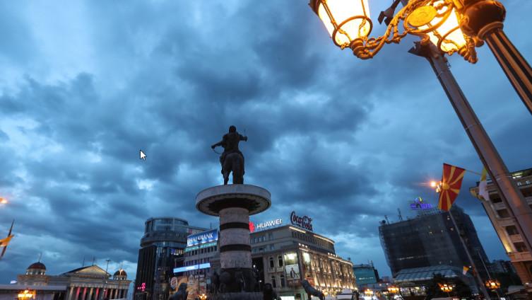 Glavni makedonski grad Skoplje: Aktiviran i Glavni štab Centra za upravljanje krizama