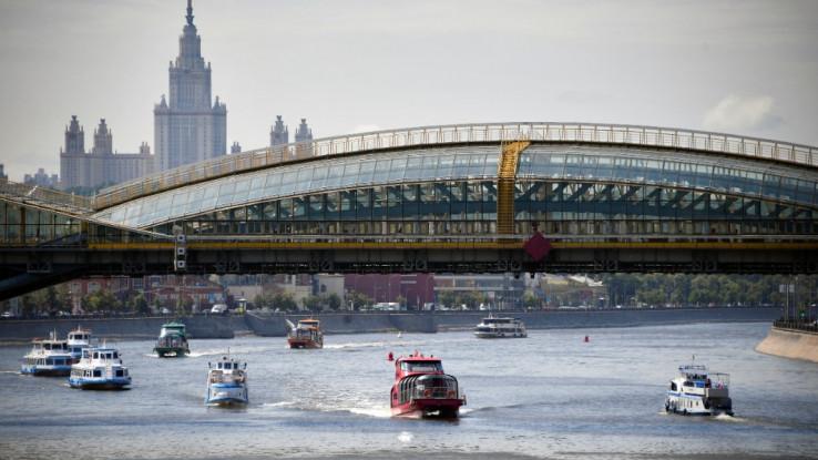 Istraživanja obavljena i u Moskvi
