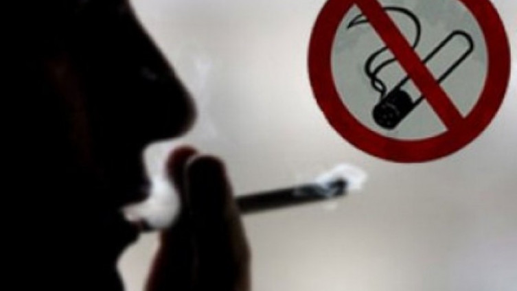 Zaštititi se od štetnih efekata duhanskog dima