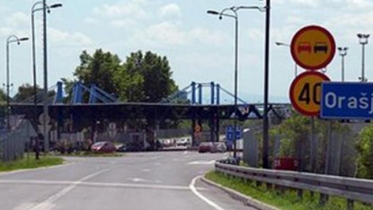 Granični prijelaz Orašje