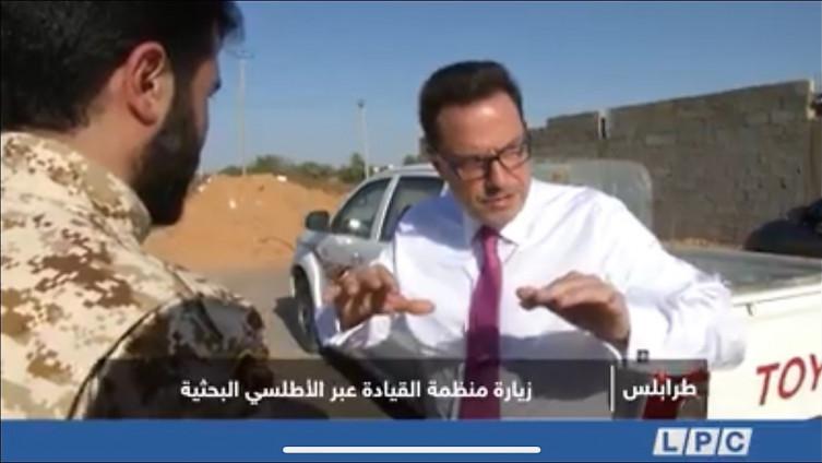 Toperić na ratnoj liniji razgraničenja u Libiji u vrijeme ofanzive Haftara na Tripoli