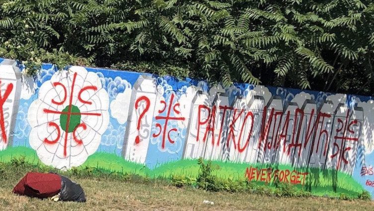 U  Njemačkoj: Ime Ratka Mladića ispisano preko grafita o Srebrenici
