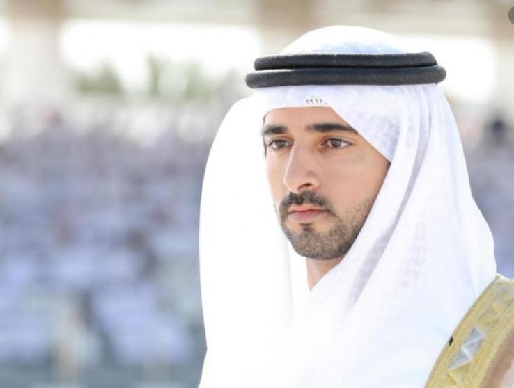 Šeik Hamdan bin Muhamed bin Rašid Al Maktum