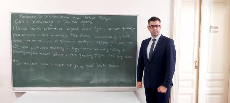 Ministar za obrazovanje, nauku i mlade Kantona Sarajevo Anis Krivić