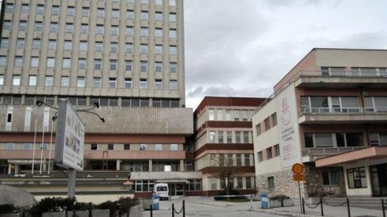 """Opća bolnica """"Prim. dr. Abdulah Nakaš"""""""