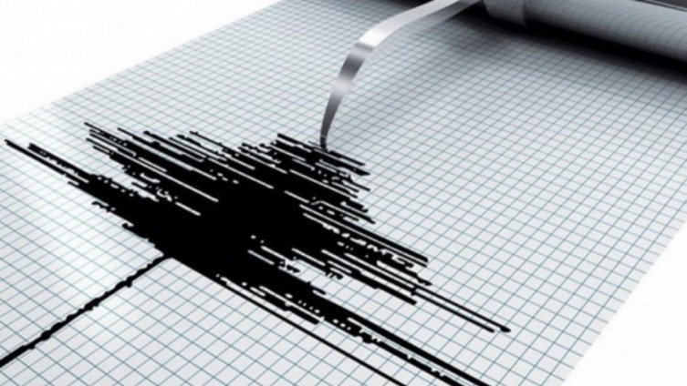 Zemljotres se dogodio prije otprilike pola sata