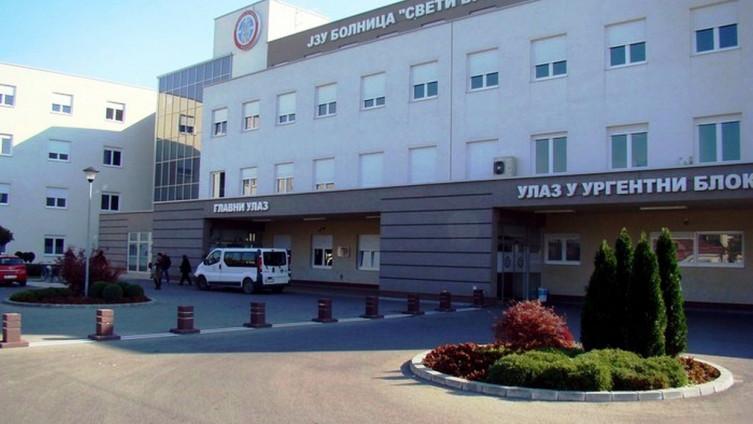 Bijeljinska bolnica