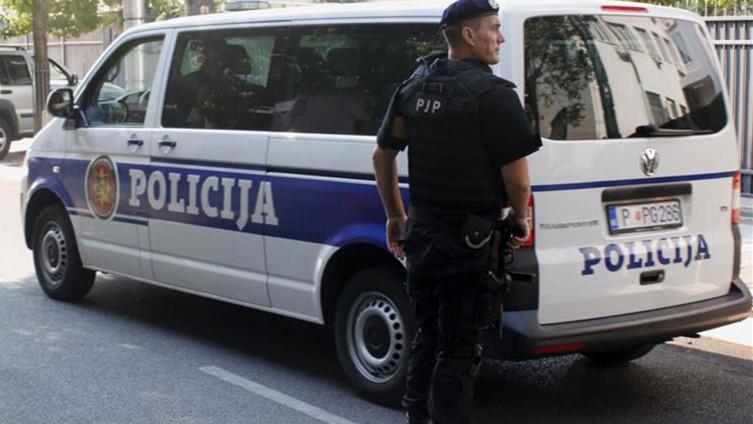 Policija istražuje incident